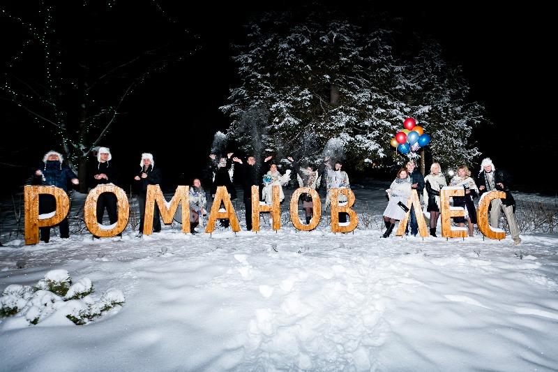 Фото экоотель Романов лес